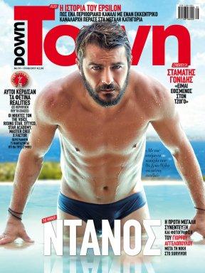 Ο Γιώργος Αγγελόπουλος στο εξώφυλλο του Down Town - 17 Αυγούστου 2017