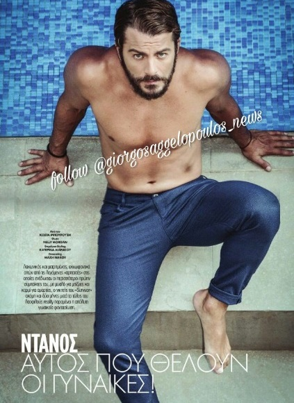 Η φωτογράφιση του Γιώργου για το περιοδικό Όμικρον Κυπρου Φωτογραφία: Περιοδικό Όμικρον - Nelly Morgan