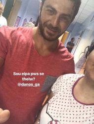 Ο Γιώργος επισκέπτεται το νοσοκομείο Παίδων Αγία Σοφία - 30 Αυγούστου 2017 Φωτογραφία: _zembhh_ Instagram
