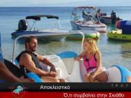 """Ο Γιώργος με την Κατερίνα στις Κουκουναριές για το γύρισμα της συνέντευξης για την εκπομπή """"Στη φωλιά των Κου Κου"""" - 15 Σεπτέμβρη 2017 Φωτογραφία: Theodosis Parisis - Ό,τι συμβαίνει στην Σκιάθο Facebook"""