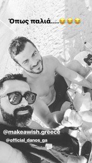 Ο Γιώργος και ο Μπο στη Βάρκιζα για το Make a Wish - 19 Σεπτεμβρίου 2017 Φωτογραφία: bo_fugitive Instagram