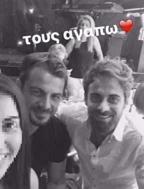 Ο Γιώργος και ο Μάριος μαζί με τον φαν στο Frangelico - 21 Σεπτεμβρίου 2017 Φωτογραφία: ntinaki_brn Instagram