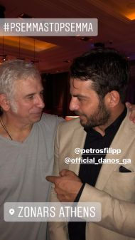 """Ο Γιώργος μαζί με τον Πέτρο Φιλιππίδη στο εστιατόριο Zonars μετά την πρεμιέρα της θεατρικής παράστασης """"Ψέμα στο ψέμα"""" - 13 Νοεμβρίου 2017 Φωτογραφία: cosmopoliti Instagram"""