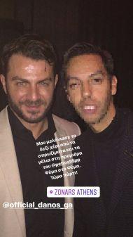 """Ο Γιώργος με φαν στο εστιατόριο Zonars μετά την πρεμιέρα της θεατρικής παράστασης """"Ψέμα στο ψέμα"""" - 13 Νοεμβρίου 2017 Φωτογραφία: prassinos Instagram"""