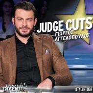 """Ο Γιώργος ως guest κριτής στο """"Ελλάδα έχεις ταλέντο"""", το οποίο μεταδόθηκε στις 26 Νοεμβρίου 2017 - 14 Νοεμβρίου 2017 Φωτογραφία: talentogr Instagram"""