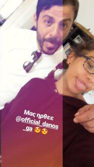 Ο Γιώργος μαζί με φαν στη Σκιάθο στις 26 Δεκεμβρίου 2017 Φωτογραφία: demy_kantarakh Instagram