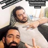 Ο Γιώργος και ο Μπο στο σπίτι του Χρανιώτη όπου συναντήθηκαν όλοι για να παρακολουθήσουν την πρεμιέρα του Survivor 2018 - 21 Ιανουαρίου 2018 Φωτογραφία: bo_fugitive Instagram