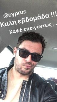 """Ο Γιώργος καθ'οδόν για τα γυρίσματα του """"Τατουάζ"""" - Κύπρος - 26 Φεβρουαρίου 2018 Φωτογραφία: official_danos_ga Instagram"""
