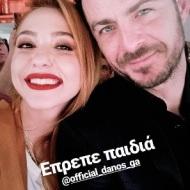 Ο Γιώργος μαζί με την beauty editor Βασιλική Καρανζόγιαννη στα Madwalk - 19 Μαρτίου 2018 Φωτογραφία: vasilikos Instagram