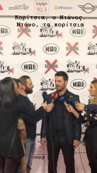 Ο Γιώργος στα Madwalk 2018 - 19 Μαρτίου 2018 Φωτογραφία: stella__kr Instagram