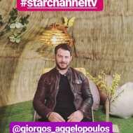 """Ο Γιώργος backstage στην εκπομπή """"Στη φωλιά των Κου Κου"""" - 26 Μαρτίου 2018 Φωτογραφία: starkoukou Instagram"""
