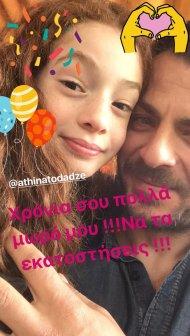 """Ο Γιώργος μαζί με τη μικρή του ανιψιά Αλκυόνη - κατά κόσμον Αθηνά - backstage στα γυρίσματα για το """"Τατουάζ"""" - 27 Μαρτίου 2018 Φωτογραφία: official_danos_ga Instagram"""