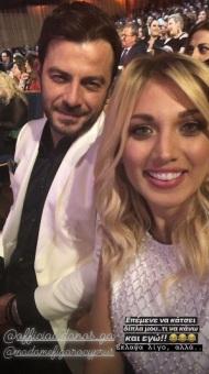 """Ο Γιώργος με την Κωνσταντίνα Σπυροπούλου στα 13α βραβεία Madame Figaro """"Γυναίκες της χρονιάς"""" που έγιναν στο Δημοτικό Θέατρο Στροβόλου στις 17 Απριλίου 2018 Φωτογραφία: konstantinaspyropoulou Instagram"""