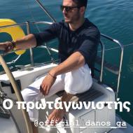 Ο Γιώργος κατά τη διάρκεια του διαφημιστικού για τη NAK Shoes στο Ηράκλειο Κρήτης - 28 Απριλίου 2018 Φωτογραφία: eirini_parsa Instagram