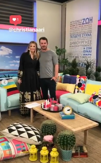 """Ο Γιώργος μαζί με τη Χριστιάνα Αριστοτέλους, backstage στην εκπομπή """"Με αγάπη Χριστιάνα"""" - 3 Απριλίου 2018 Φωτογραφία: official_danos_ga Instagram"""
