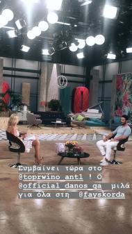 """Ο Γιώργος και η Φαίη κατά τη διάρκεια της συνέντευξης στην εκπομπή """"Πρωινό"""" στις 25 Μαΐου 2018 Φωτογραφία: cleopatlaki Instagram"""