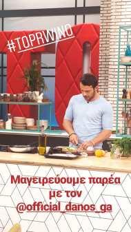 """Ο Γιώργος στην εκπομπή """"Πρωινό"""" όπου βρέθηκε στις 25 Μαΐου 2018 Φωτογραφία: toprwino_ant1 Instagram"""