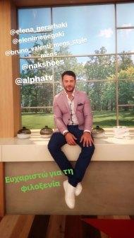 Ο Γιώργος στο πλατό της Ελένης Μενεγάκη όπου βρέθηκε για συνέντευξη στις 4 Μαΐου 2018 Φωτογραφία: official_danos_ga Instagram