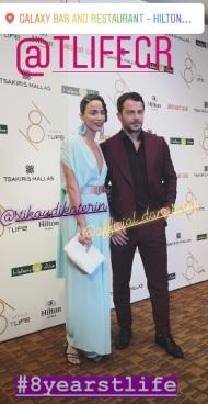 Ο Γιώργος με την Κατερίνα Στικούδη στο πάρτι του TLife που έγινε στο Galaxy Bar & Restaurant στο Hilton - 21 Ιουνίου 2018 Φωτογραφία: dimi_choo Instagram
