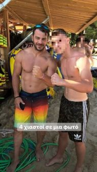 Ο Γιώργος με φαν στο Salto WaterSports στις Κουκουναριές Σκιάθου - 21 Ιουλίου 2018 Φωτογραφία: rountos_34 Instagram
