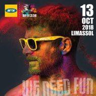 Ο Γιώργος έτοιμος για το Run in Colour που θα γίνει στις 13 Οκτωβρίου 2018 στη Λεμεσό