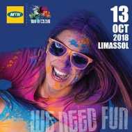 Η Κωνσταντίνα έτοιμη για το Run in Colour που θα γίνει στις 13 Οκτωβρίου 2018 στη Λεμεσό