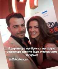 """Ο Γιώργος μαζί με την ηθοποιό Κωνσταντίνα Κλαψινού κατά τη διάρκεια της εκδήλωσης """"Οι ήρωες της Digea"""" - 24 Νοεμβρίου 2018 Φωτογραφία: konstantina_klapsinou Instagram"""