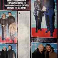 """Φωτογραφίες από το ταξίδι του Γιώργου στη Νέα Υόρκη, κατά την πρεμιέρα του """"Olympia"""" στο Φεστιβάλ Ντοκιμαντέρ της Νέας Υόρκης όπως τις δημοσίευσε το περιοδικό Hello που κυκλοφόρησε στις 28 Νοεμβρίου 2018"""