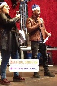 """Ο Γιώργος και η Κατερίνα στην """"Επέλαση των Ξωτικών"""" στο Γκάζι την 1η Δεκεμβρίου 2018 Φωτογραφία: official_liamakri Instagram"""