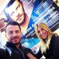 """Ο Γιώργος μαζί με την Έλενα Γεραρχάκη κατά τη διάρκεια της παρουσίασης του βιβλίου του """"Ντάνος: Μια αφήγηση στην Αυγή Σαββίδου"""" στα γραφεία της Εκδοτικής Αθηνών που έγινε στις 23 Φεβρουαρίου 2019 Φωτογραφία: elena_gerarhaki Instagram"""