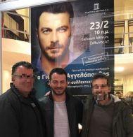 """Ο Γιώργος κατά τη διάρκεια της παρουσίασης του βιβλίου του """"Ντάνος: Μια αφήγηση στην Αυγή Σαββίδου"""" στα γραφεία της Εκδοτικής Αθηνών που έγινε στις 23 Φεβρουαρίου 2019 Φωτογραφία: roula_s_k Instagram"""