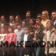 Ο Γιώργος μαζί με παιδιά και άλλους ομιλητές στο συνέδριο κατά του bulling στη Θεσσαλονίκη όπου ήταν ένας από τους ομιλητές - 4 Μαρτίου 2019 Φωτογραφία: makthes.gr