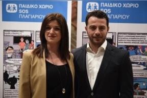 Ο Γιώργος μαζί με την Κατερίνα Νοτοπούλου στο συνέδριο κατά του bulling στη Θεσσαλονίκη όπου ήταν ένας από τους ομιλητές - 4 Μαρτίου 2019 Φωτογραφία: notopoulou_katerina Instagram