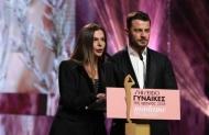 """Ο Γιώργος μαζί με τη Δάφνη Προδρόμου απονέμουν το βραβείο """"Τράπεζα Κύπρου Καινοτομία"""" κατά την τελετή των βραβείων Madame Figaro Γυναίκες της Χρονιάς - 16 Απριλίου 2019 Φωτογραφία: ilovestyle.com"""