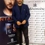 """Ο Γιώργος στην παρουσίαση του βιβλίου του """"Ντάνος: Μια αφήγηση στην Αυγή Σαββίδου"""" που έγινε στην Καλαμάτα - 10 Μαΐου 2019 Φωτογραφία: lia_pappa2 via danos_my_hero Instagram"""