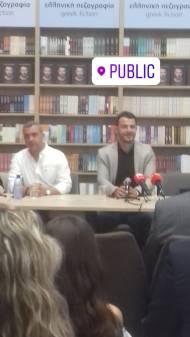 Ο Γιώργος με τον Λουκά Φουρλά κατά τη διάρκεια της παρουσίασης του βιβλίου του στο κατάστημα Public του Nicosia Mall στην Κύπρο - 31 Μαΐου 2019 Φωτογραφία: thanasisrisvanis48official Instagram