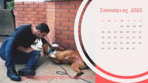 Ημερολόγιο Γιώργος Αγγελόπουλος - Ιανουάριος 2020