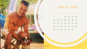 Ημερολόγιο Γιώργος Αγγελόπουλος - Ιούλιος 2020