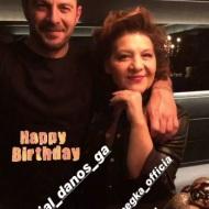 Ο Γιώργος μαζί με τη Γιώτα Νέγκα στο πάρτι έκπληξη για τα γενέθλιά του - 8 Ιανουαρίου 2020 Φωτογραφία: eltorou Instagram