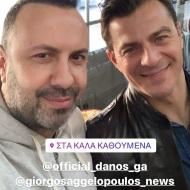"""Ο Γιώργος μαζί με τον Τάσο Τρύφωνος στο μαγαζί """"Στα καλά καθούμενα"""" στη Θεσσαλονίκη - 28 Ιανουαρίου 2020 Φωτογραφία: tasostrifonos Instagram"""