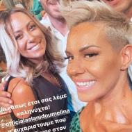 """Αφιέρωμα στη Μελίνα Ασλανίδου στην εκπομπή """"Στην Υγειά μας ρε Παιδιά"""" στο επεισόδιο που προβλήθηκε στις 17 Οκτωβρίου 2020 Φωτογραφία: anastasios_ntougkas IG"""